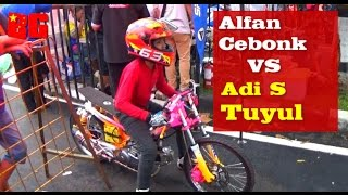 getlinkyoutube.com-Drag Bike ALFAN CEBONK VS ADI S TUYUL CST Kejurnas Kajen 2015 HD