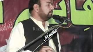 getlinkyoutube.com-ZAKIR ALI ABBAS ALVI (SQAY SAKINA) 14 MARCH 2012 SOHAWA DILOANA