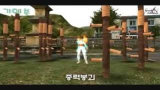 getlinkyoutube.com-민커뮤니케이션, 란온라인 소개 영상