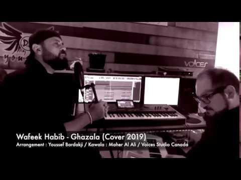Wafeek habib - Ghazala (cover music) _ 2019 ( exclusive music) _ ( وفيق حبيب _ غزاله (حصرياً