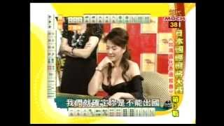 getlinkyoutube.com-丁國琳超低胸打麻將,幾乎快走光