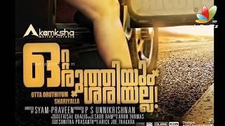 getlinkyoutube.com-Ranjini Haridas Is Not Professional, Says Director I Latest Hot Malayalam Movie News