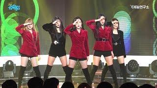 [예능연구소 직캠] 레드벨벳 피카부 @쇼!음악중심 20171202 Peek A Boo Red Velvet In 4K