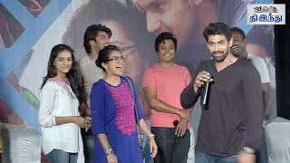 Fun moments in Bangalore Natkal Press Meet | Tamil The Hindu
