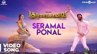 Gulaebaghavali   Seramal Ponal Video Song   4K   Kalyaan   Prabhu Deva, Hansika   Vivek-Mervin