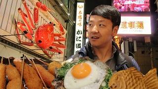 Osaka Japan Street Food Tour! Dotonbori Food Guide width=