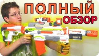 getlinkyoutube.com-Бластер НЕРФ - Nerf N-Strike Modulus ECS-10 Полный видео обзор  НЁРФ - Отец и Сын