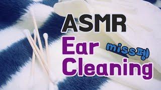 getlinkyoutube.com-KOREAN ASMR Ear Cleaning 한국어 귀청소 Role play
