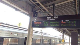 getlinkyoutube.com-【車両交換】373系 & 311系 新快速運用