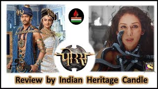 PORUS - SET INDIA | REVIEW by Indian Heritage Candle
