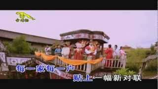 getlinkyoutube.com-三大皇牌 (San Da Huang Pai) 小拜年 (高清中国DVD版)