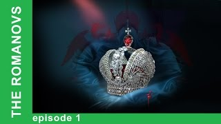 getlinkyoutube.com-The Romanovs. The History of the Russian Dynasty - Episode 1. Documentary Film. Babich-Design