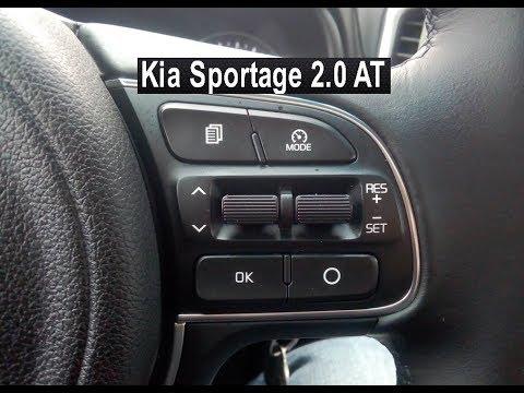 Где у Киа Спортейдж находится предохранитель кнопки багажника