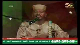 getlinkyoutube.com-ام شوائل الفنان جعفر السقيد اغنية (ام شوائل) حلفة عيد الفطر المبارك