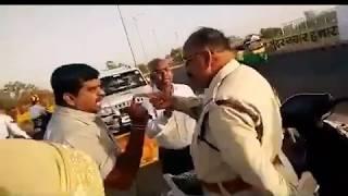 Police wala gunda