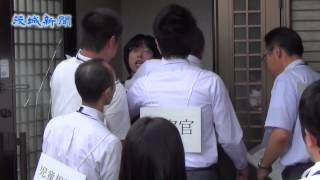getlinkyoutube.com-県や警察 児童虐待現場立ち入り訓練