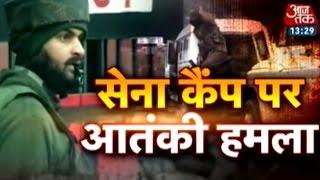 getlinkyoutube.com-Terrorists open fire at Indian Army camp in Uri, J&K