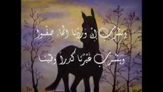 getlinkyoutube.com-عصر الجاهلية: معلقه عمرو بن كلثوم