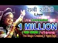 Best Dance of Rani Rangili Live gogathala new rajasthani song 2013