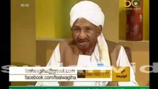 getlinkyoutube.com-الإمام الصادق المهدي والدكتور مصطفى اسماعيل- لقاء الواجهة حول خطاب البشير