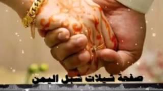 getlinkyoutube.com-شيله يمنيه حلووووووووه