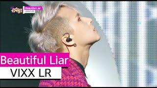 getlinkyoutube.com-[HOT] VIXX LR - Beautiful Liar, 빅스 LR - 뷰티풀 라이어 Show Music core 20150822