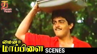 getlinkyoutube.com-Minor Mappillai Tamil Full Movie HD | Part 1 | Ajith | Vadivelu | Srividya | Thamizh Padam
