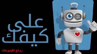 10 كلمات عربية احذر ان تقولها خارج  بلدك