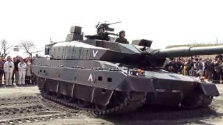 getlinkyoutube.com-10式戦車デモンストレーション!