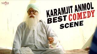 Karamjit Anmol & Gippy Grewal Best Comedy Scene | Manje Bistre | Punjabi Comedy Movie Scenes