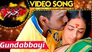 getlinkyoutube.com-Gundabbayi Video Song || Ganga (Muni 3) Movie Songs || Raghava Lawrence, Nitya Menon, Taapsee
