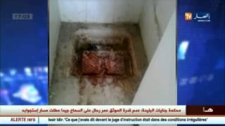 getlinkyoutube.com-في المدارس الجزائرية فقط كارثة..هنا يقضي الاناث و الذكور حاجاتهم في مكان واحد..!!