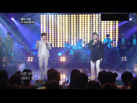 """[Immortal Song2] : Son Ho Young & Kyuhyun's duet for god """"lies"""""""
