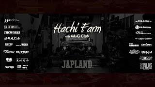 getlinkyoutube.com-【SC FILMS】 HACHI FARM with 4A-G CLUB