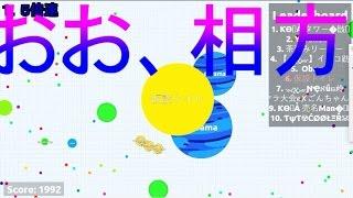 getlinkyoutube.com-【agar io】バーコード頭の謎 養分ゲーム#38【ゆっくり実況】