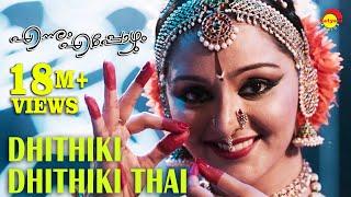 getlinkyoutube.com-Dhithiki Dhithiki Thai | Manju Warrier | Classical Dance | Ennum Eppozhum