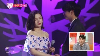 getlinkyoutube.com-[We got Married4] 쀼의 마지막 콘서트 감독판 1/2 The Last Concert of Bbyu director's cut 1/2