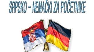 getlinkyoutube.com-Srpsko  Nemacki 01 lekcija
