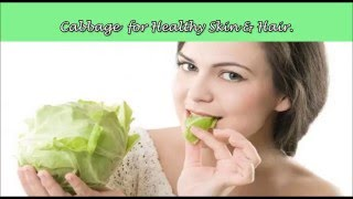 पत्तागोभी के फ़ायदे | Health Benefits of Cabbage in Hindi | Cabbage for weight loss
