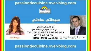 getlinkyoutube.com-حلقة سيداتي سادتي مع مصمم الديكور سامي دنان ليوم 08/04/2014