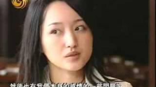 赖昌星和杨钰莹的红楼视频
