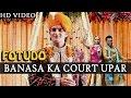 FOTUDO: Banasa Ka Court Upar | Rajasthani VIDEO SONG | Banna Banni Geet 2015 | Marwadi Vivah Song