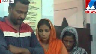getlinkyoutube.com-Sex racket busted in Kollam, blackmailers held | Manorama News