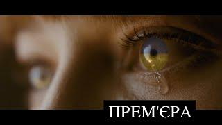 getlinkyoutube.com-Тіана Роз - Мамо, не плач ♡ СЛАВА ГЕРОЯМ / пісня 2014