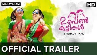 getlinkyoutube.com-2 Penkuttikal Official Trailer | Malayalam Movie | Jeo Baby | Anna Fathima