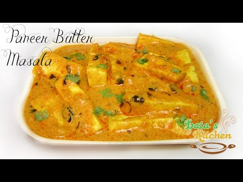 Paneer Butter Masala Recipe — Indian Vegetarian Recipe Video in Hindi with English Subtitles