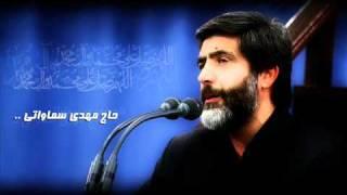 getlinkyoutube.com-دعاء كميل  - حاج مهدي سماواتي