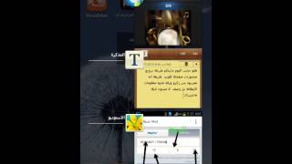 getlinkyoutube.com-طريقة ترويج صفحات الفيس بوك عن طريق الهاتف
