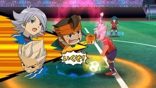 getlinkyoutube.com-Inazuma Eleven Strikers Wii - Epic Hissatsus (hacks for Dolphin)