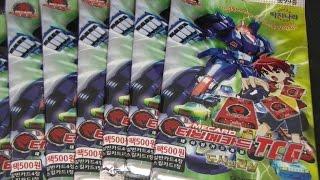 getlinkyoutube.com-터닝메카드 TCG카드 장난감 도시의전설편 Turning Mecard TCG Toys